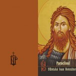 Paraclisul Sfantului Ioan Botezatorul