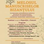 Melosul Manuscriselor Bizantului