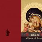Paraclisul mic al Maicii Domnului